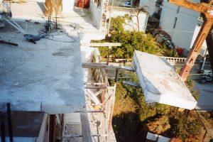 Αφαίρεση και απομάκρυνση τμήματος οροφής - Εικόνα.